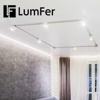 Белая ниша Lumfer -студии