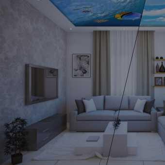 Натяжной потолок Double vision в гостиной